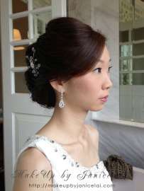 Make Up by Janice Lai